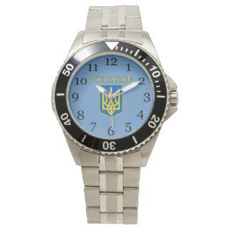 Ukraine coat of arms watch