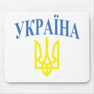 Ukraine Colors Mouse Pad