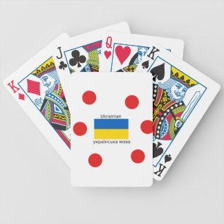 Ukraine Flag And Ukrainian Language Design Bicycle Playing Cards