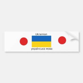 Ukraine Flag And Ukrainian Language Design Bumper Sticker