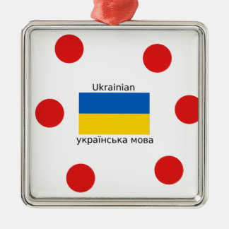 Ukraine Flag And Ukrainian Language Design Metal Ornament