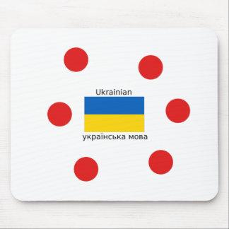 Ukraine Flag And Ukrainian Language Design Mouse Pad