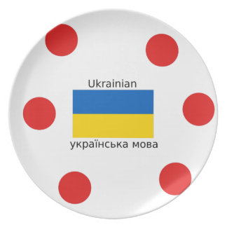 Ukraine Flag And Ukrainian Language Design Plate