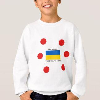 Ukraine Flag And Ukrainian Language Design Sweatshirt
