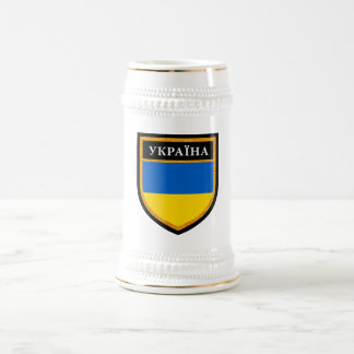 Ukraine Flag Beer Stein