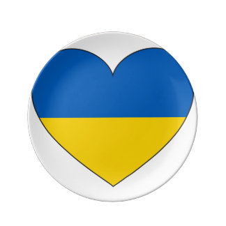 Ukraine Flag Simple Porcelain Plate