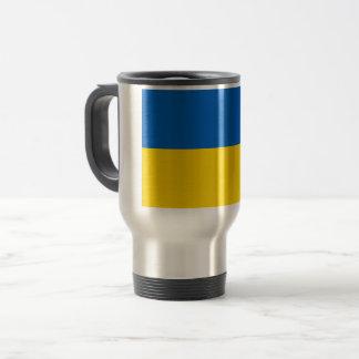 Ukraine Flag Travel Mug
