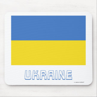 Ukraine Flag with Name Mouse Pad
