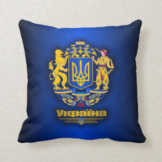 Ukraine Full Arms Throw Pillow
