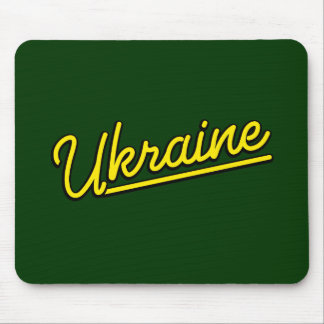 Ukraine in yellow mouse pad