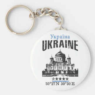 Ukraine Keychain