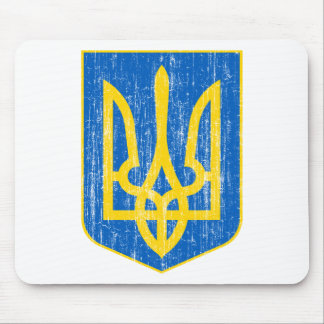 Ukraine Lesser Coat Of Arms Mouse Pad