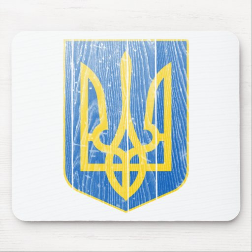 Ukraine Lesser Coat Of Arms Mouse Pads