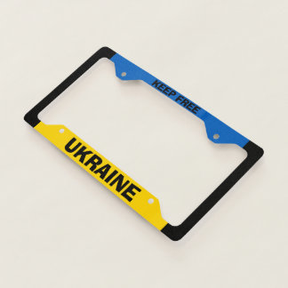 Ukraine License Plate Frame