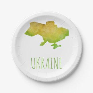 Ukraine Map 7 Inch Paper Plate