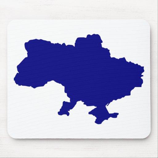 Ukraine Mousepad