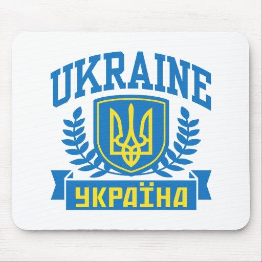 Ukraine Mouse Pads