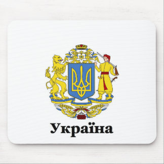 Ukraine national coat of arms mouse pad