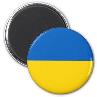 Ukraine National Flag 2 Inch Round Magnet