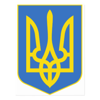 Ukraine Official Coat Of Arms Heraldry Symbol Postcard