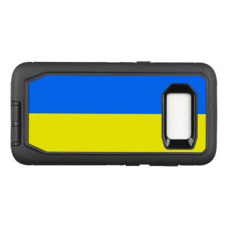 Ukraine OtterBox Defender Samsung Galaxy S8 Case