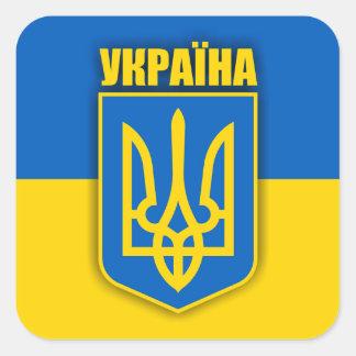Ukraine Pride Square Sticker