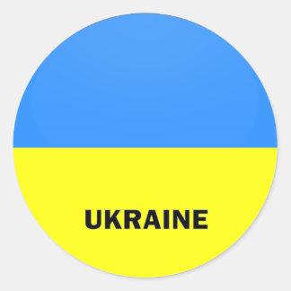 Ukraine Roundel quality Flag Classic Round Sticker