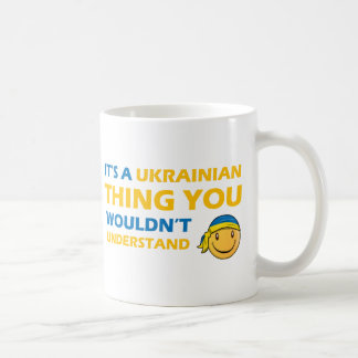 Ukraine Smiley Designs Coffee Mug