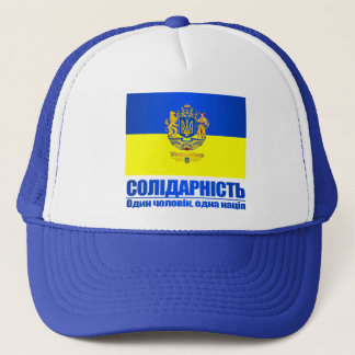Ukraine (Solidarity -One People, One Nation) Trucker Hat
