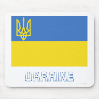 Ukraine Traditional Flag with Name Mouse Pad