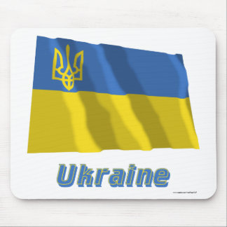 Ukraine Traditional Waving Flag with Name Mouse Pad