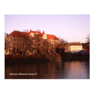 Ukraine, Uzhhorod Postcard