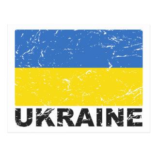 Ukraine Vintage Flag Postcard