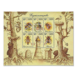 Ukrainian Beekeeping Stamp Sheet Poster