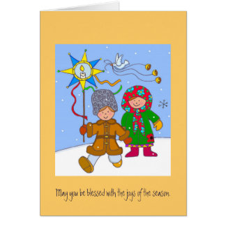Ukrainian Christmas Carollers Card