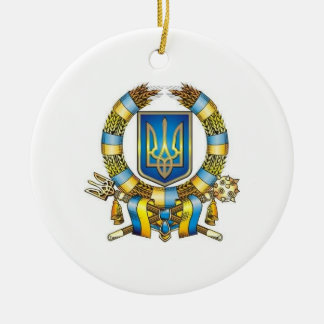 Ukrainian Christmas Ornament