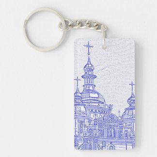Ukrainian Church Keychain