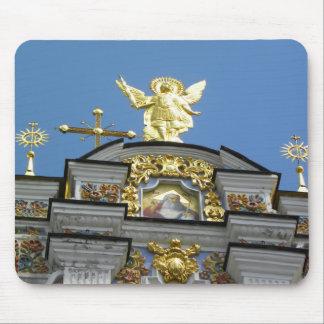 Ukrainian Church Mouse Pad