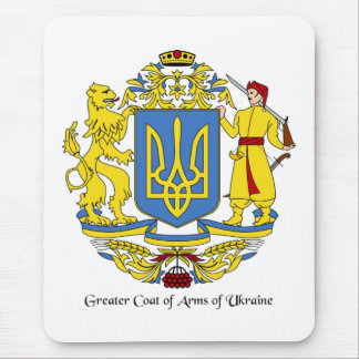 Ukrainian Coat of Arms Mouse Pad