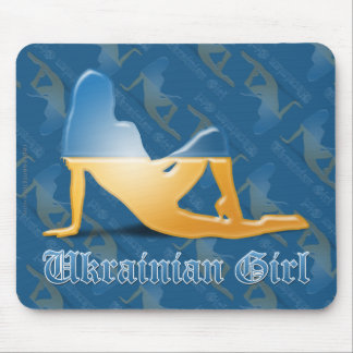 Ukrainian Girl Silhouette Flag Mouse Pad