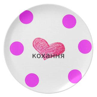 Ukrainian Language of Love Design Plate