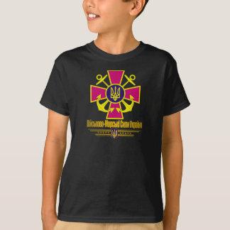 """""""Ukrainian Naval Forces"""" Apparel T-Shirt"""