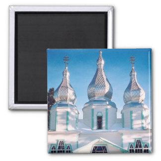 Ukrainian Orthodox Church of the Holy Trinity Magnet