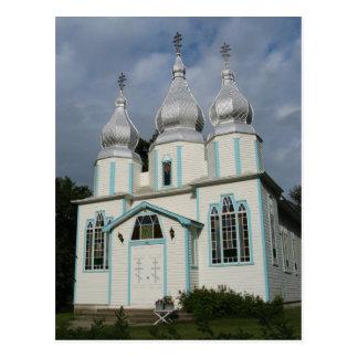 Ukrainian Orthodox Church of the Holy Trinity Postcard