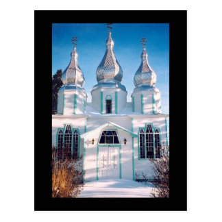 Ukrainian Orthodox Church of the Holy Trinity Postcard