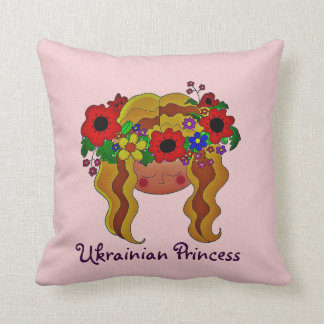 Ukrainian Princess Throw Pillow