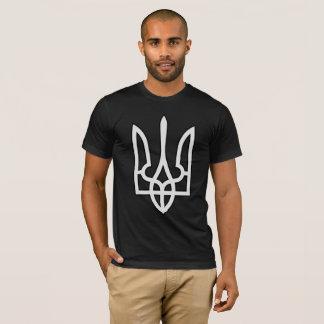 Ukrainian Silver Tryzub T-Shirt