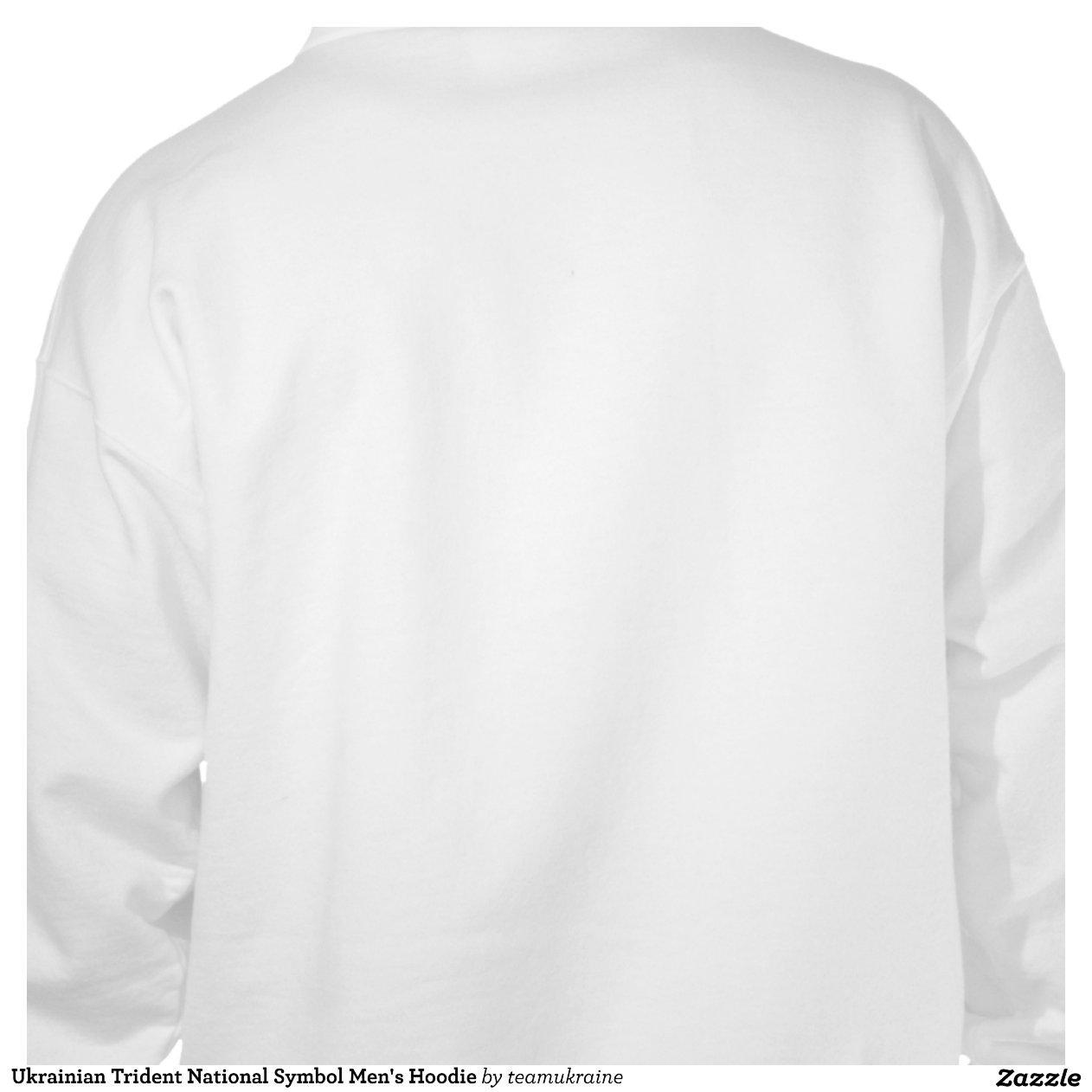 Ukrainian Trident National  Ukrainian Trident Symbol