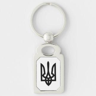 Ukrainian Tryzub Keychain