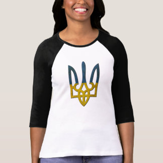 Ukrainian Tryzub Shirt